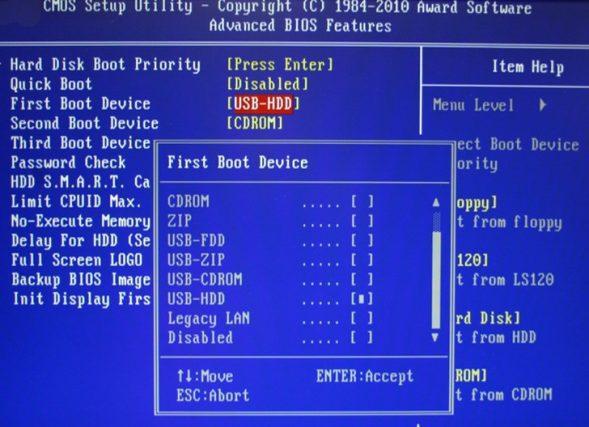 Pengertian Dan Fungsi Bios Komputer